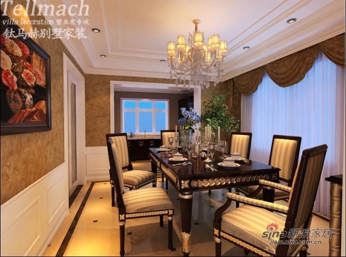 欧式 别墅 餐厅图片来自用户2772873991在48万打造500平新欧式风格别墅设计86的分享