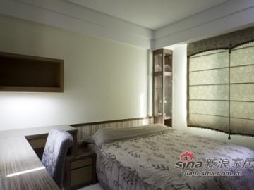 舒适自然中国风38