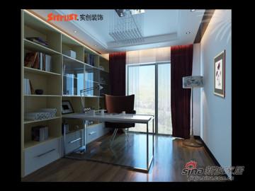 8万打造北京像素120平loft简约风格83
