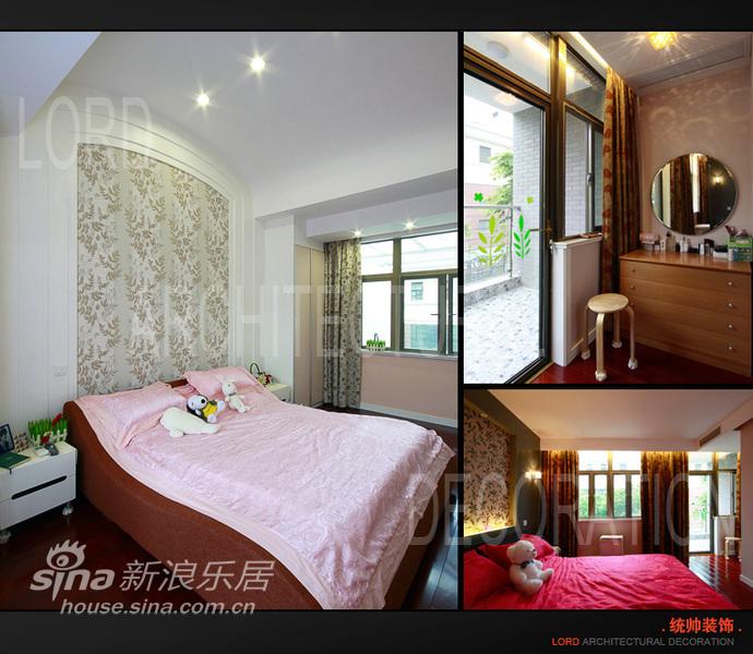 中式 四居 客厅图片来自用户2748509701在阳光建华园59的分享