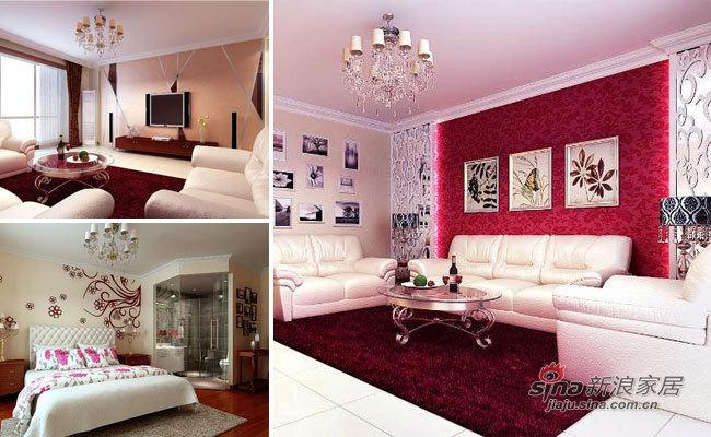 欧式 二居 客厅图片来自用户2757317061在90平二居室简欧风格效果图10的分享