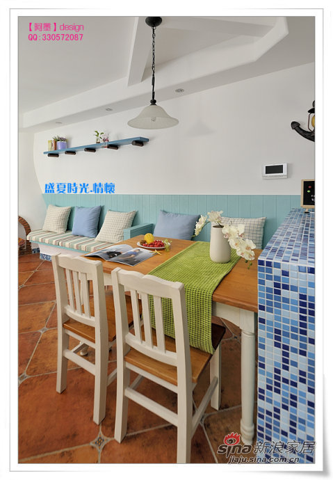 地中海 三居 客厅图片来自用户2757320995在90平盛夏时光地中海风淡蓝爱家89的分享