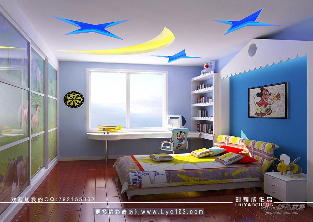 简约 四居 儿童房图片来自用户2737782783在阳光100复式楼设计92的分享