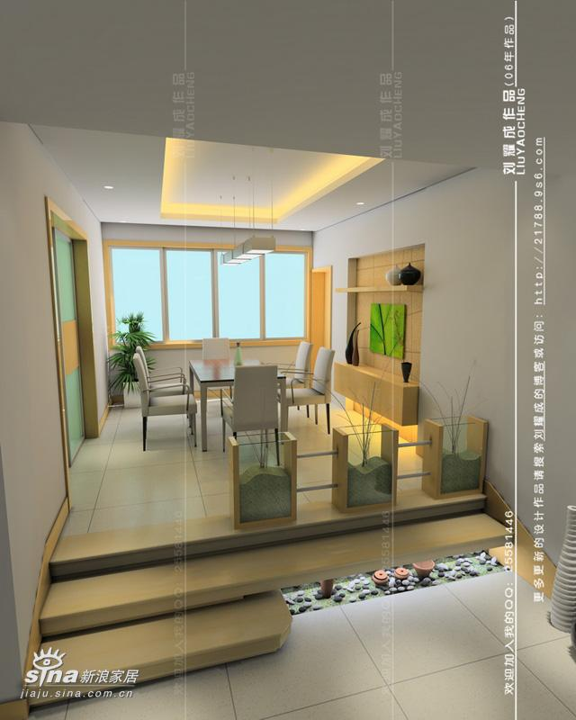 简约 一居 餐厅图片来自用户2739081033在现代居室34的分享