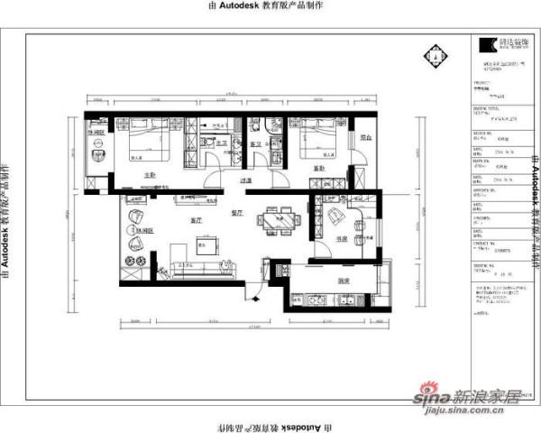 万科青青家园-平面图
