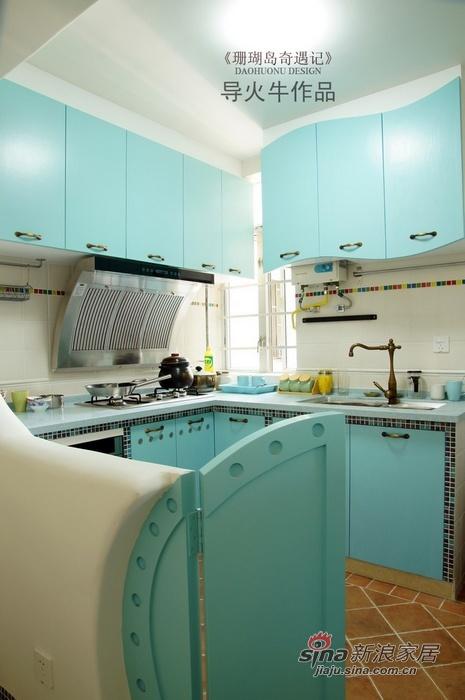 田园 三居 厨房图片来自用户2737946093在珊瑚岛奇遇记213的分享
