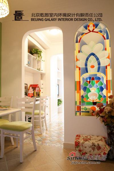 田园 一居 餐厅图片来自用户2737946093在西单京畿道小户型绝品22的分享
