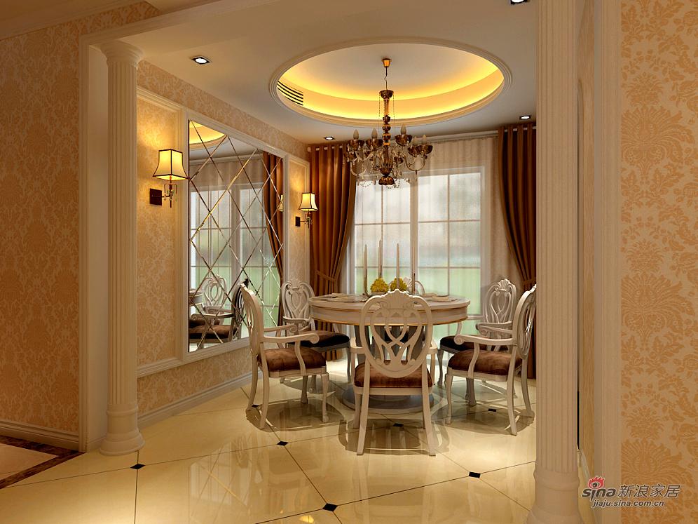 欧式 三居 餐厅图片来自用户2772856065在130平打造时尚的欧式三居70的分享