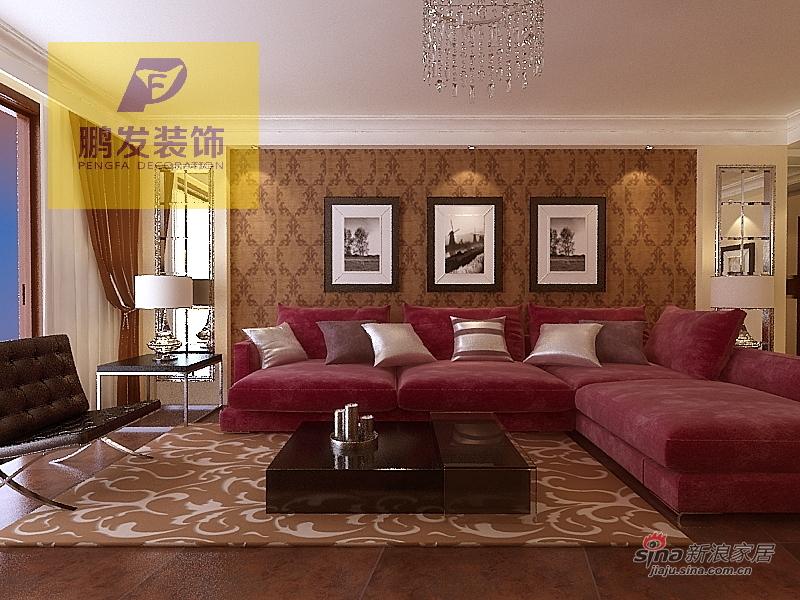 简约 二居 客厅图片来自用户2557010253在保集玫瑰湾46的分享