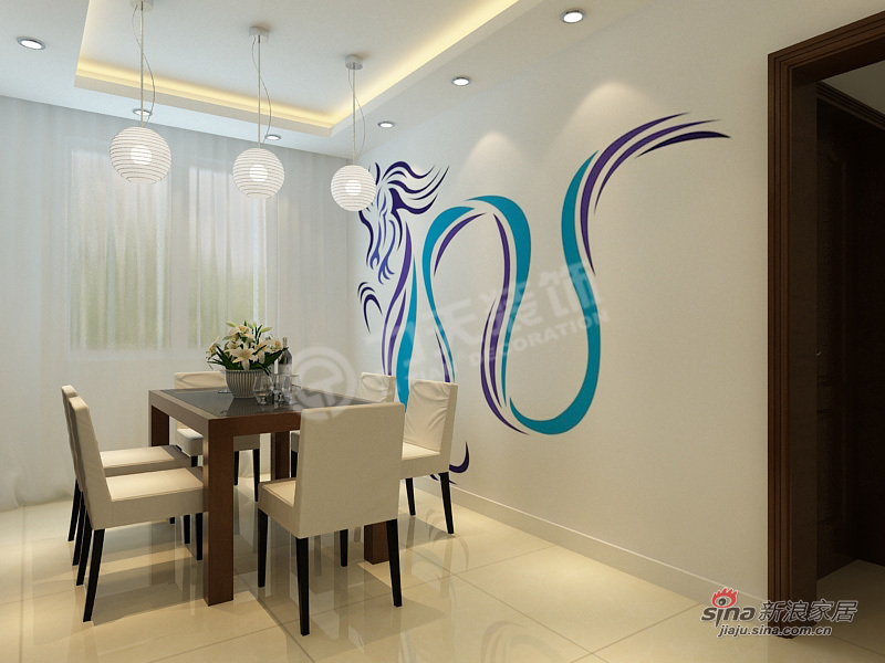 简约 三居 餐厅图片来自阳光力天装饰在3室2厅现代简约风格家居91的分享