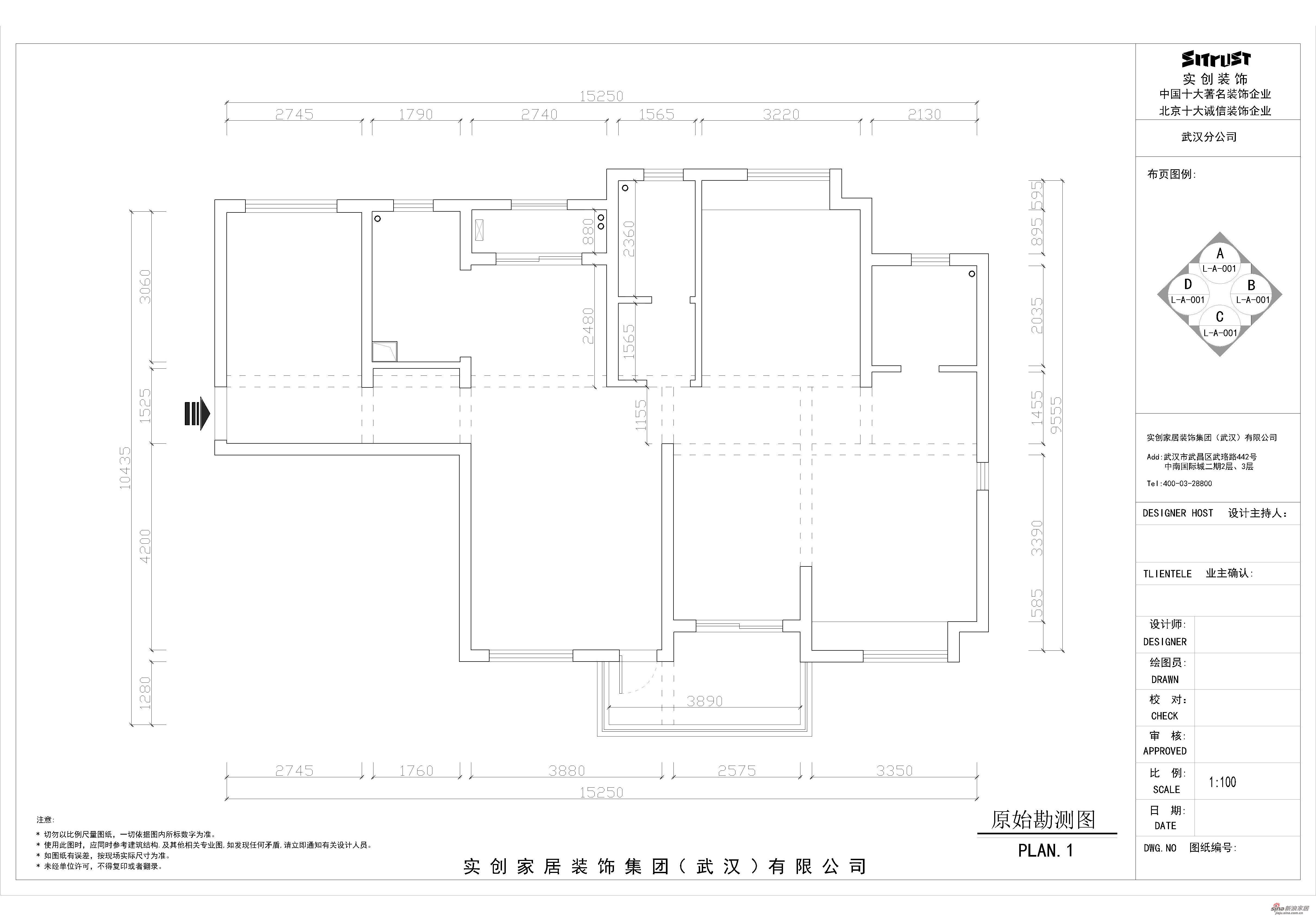 简约 三居 其他图片来自用户2739378857在131平三居室装修设计案例75的分享