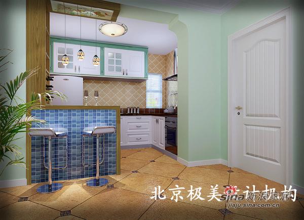田园 二居 厨房图片来自用户2737946093在地中海的家15的分享