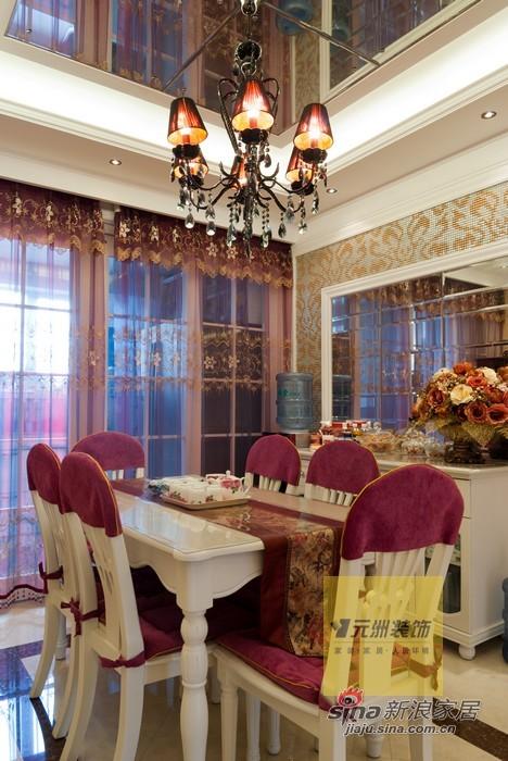混搭 三居 餐厅图片来自用户1907691673在【多图】148平米混搭美家 精致大三居93的分享