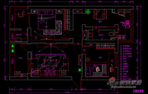 简约 二居 客厅图片来自用户2557010253在生活需要一点红77的分享