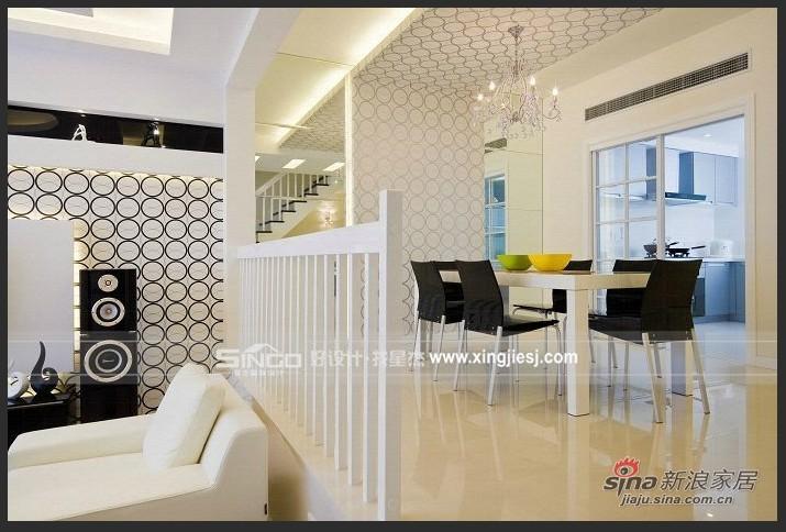 其他 别墅 餐厅图片来自用户2737948467在5.5万现代70平白色温馨2居86的分享