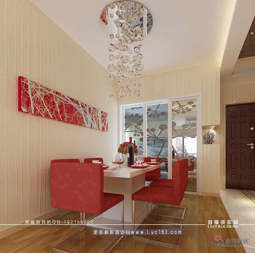 简约 三居 餐厅图片来自用户2737786973在归巢46的分享