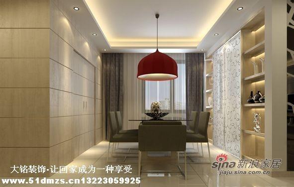 现代简约风格家庭装修设计-餐厅设计效果图