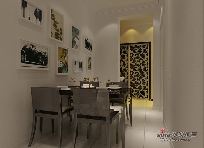 简约 三居 餐厅图片来自用户2738829145在沈阳实创装饰93的分享