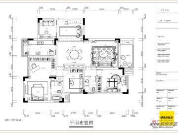 【高清】中景未山赋150平米简欧装修设计案例28