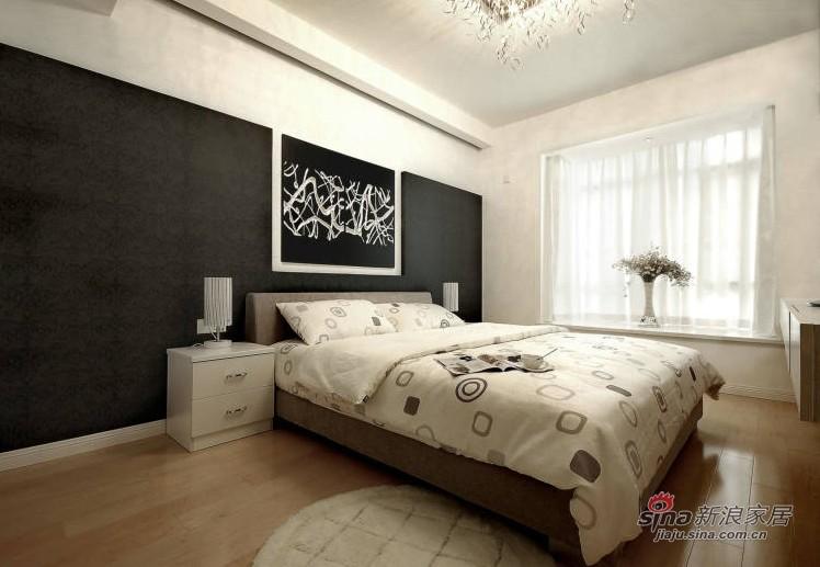 其他 三居 客厅图片来自用户2737948467在万科魅力之城130平米43的分享