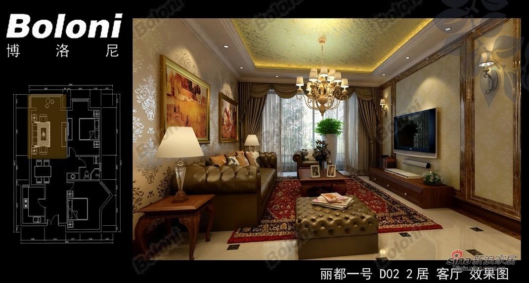 欧式 别墅 客厅图片来自用户2772873991在丽都壹号*居家生活21的分享