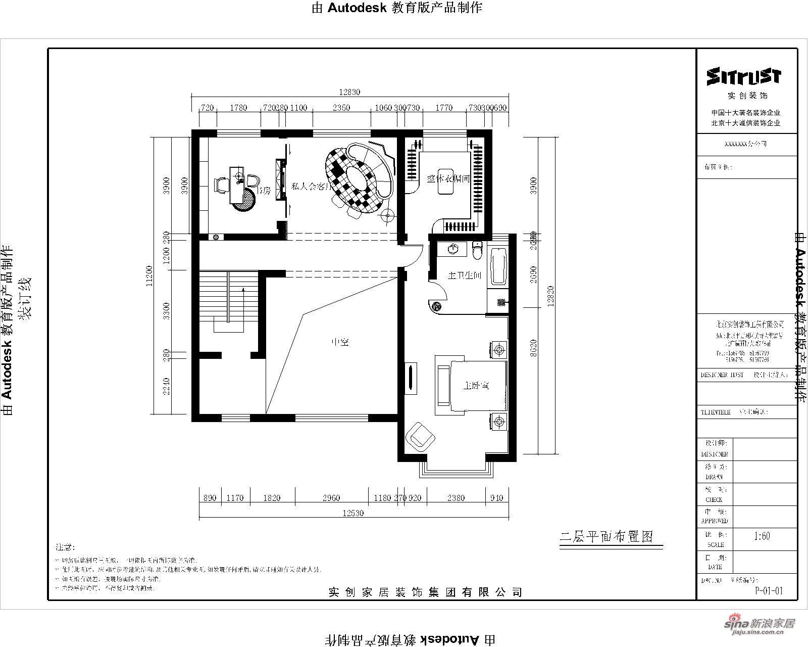 简约 别墅 户型图图片来自用户2739081033在复式大别墅38的分享