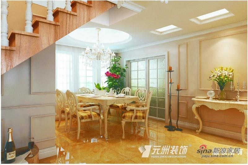 田园 别墅 客厅图片来自用户2737946093在都市中的花园 享受轻松居家生活78的分享