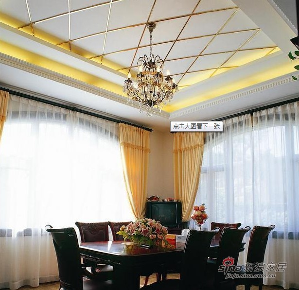 欧式 别墅 餐厅图片来自用户2746953981在传统融合现代 凤凰城别墅93的分享