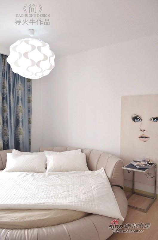 卧室圆床舒适浪漫