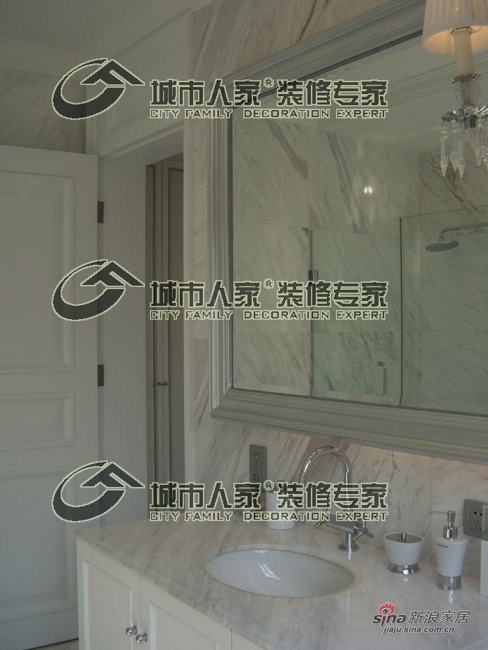 欧式 别墅 卫生间图片来自用户2557013183在天津城市人家——蓟县别墅简欧风格26的分享