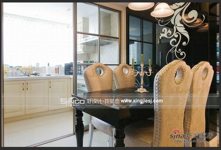 欧式 四居 餐厅图片来自用户2557013183在欧式古典40的分享