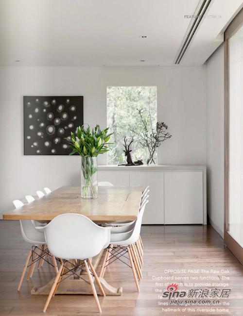 餐厅,白色、原木色与绿植的搭配是打造清新