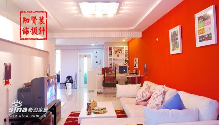 简约 一居 客厅图片来自用户2557979841在充满童趣的小家39的分享