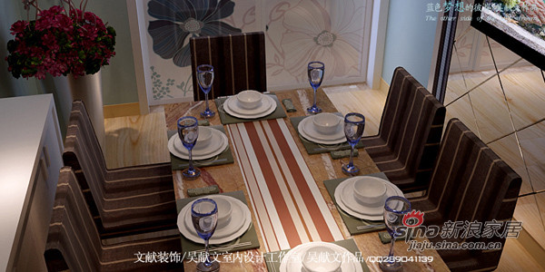 现代简约风格餐厅餐桌