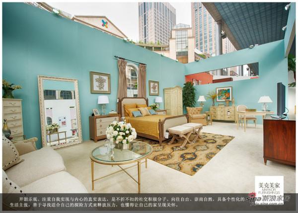 客厅——第五届美家汇设计大赛一等奖