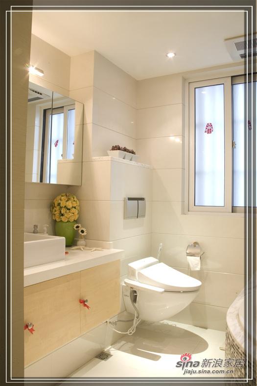 简约 公寓 卫生间图片来自用户2738813661在上海星河湾公寓简约之风25的分享