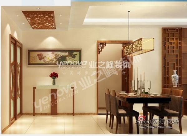 中式 二居 餐厅图片来自用户1907659705在活色生香的新中式风格 万科依润园两居室61的分享