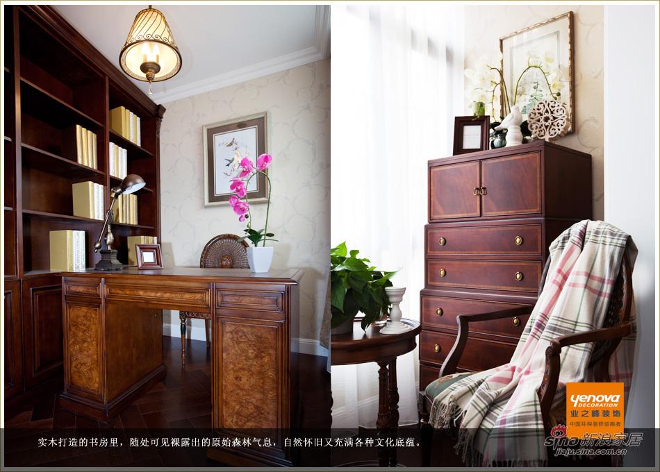 美式 别墅 书房图片来自用户1907685403在【大片】浪漫美式 优雅生活从此开始53的分享