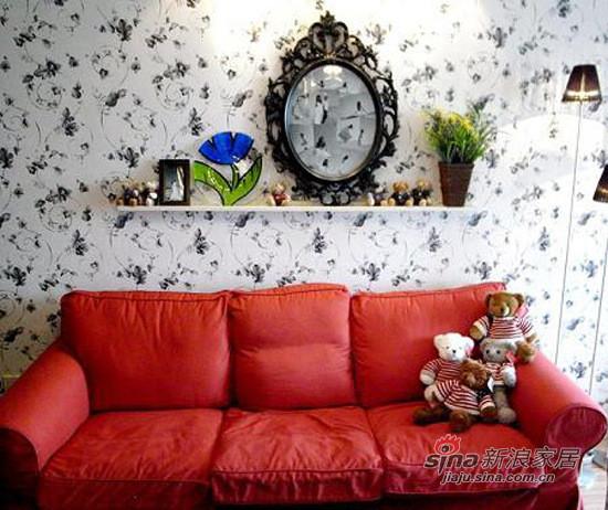 客厅这个家是由我一开始的幻想开始
