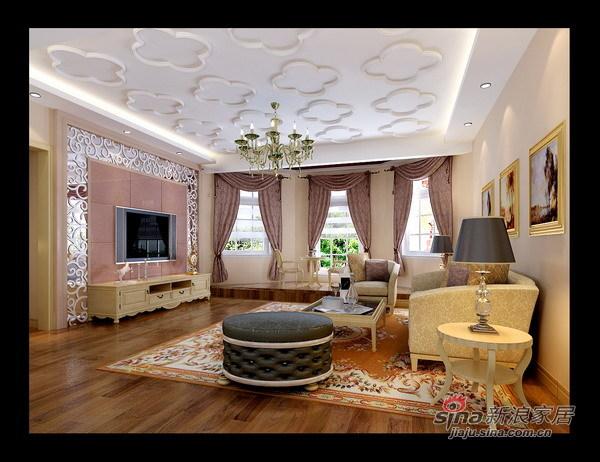 欧式 三居 客厅图片来自用户2772873991在怡美家园欧美风情家44的分享