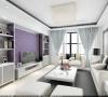 紫色典雅家装三居室