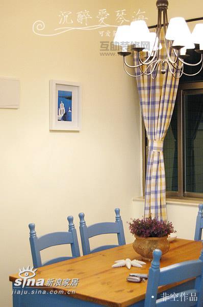 其他 别墅 餐厅图片来自用户2557963305在沉醉爱琴海44的分享