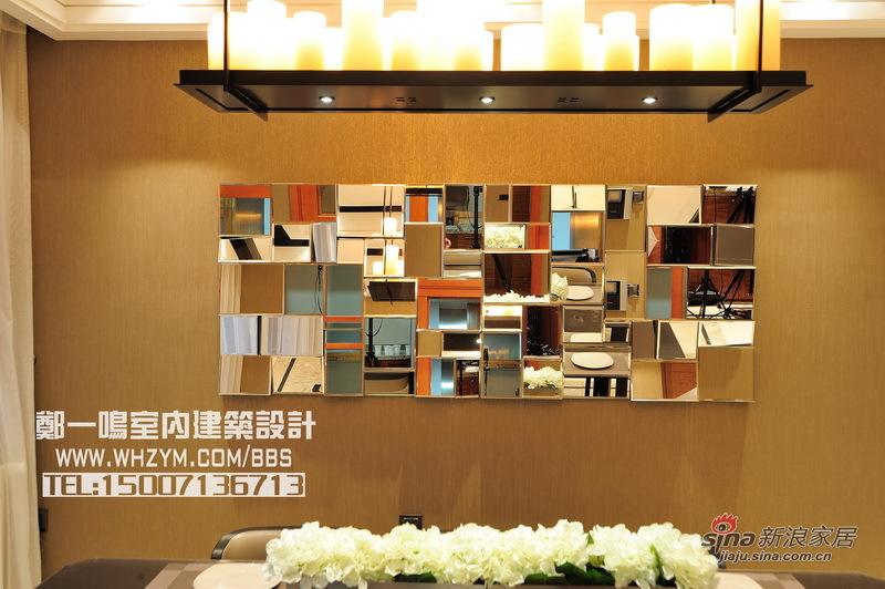 港式 四居 餐厅图片来自郑一鸣室内建筑设计工作室在【高清】谦和180平御悦悠然 空间的无限惬意62的分享