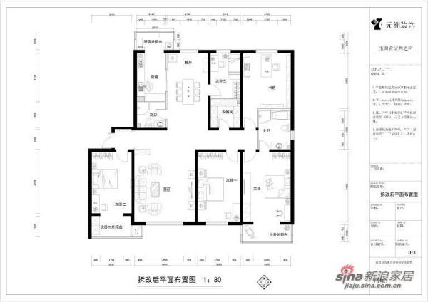 元洲紫竹公寓-平面布置图