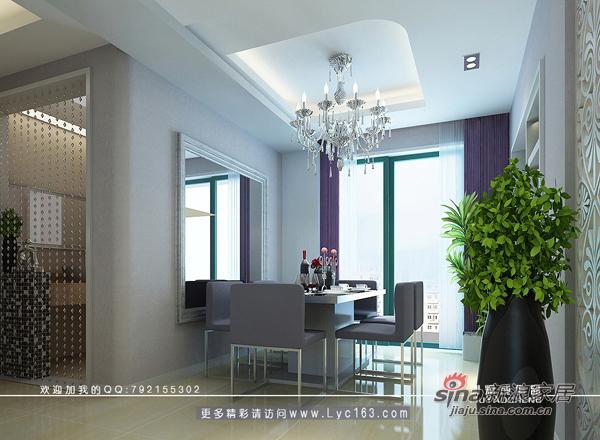简约 四居 餐厅图片来自用户2739081033在《生如夏花》设计方案49的分享