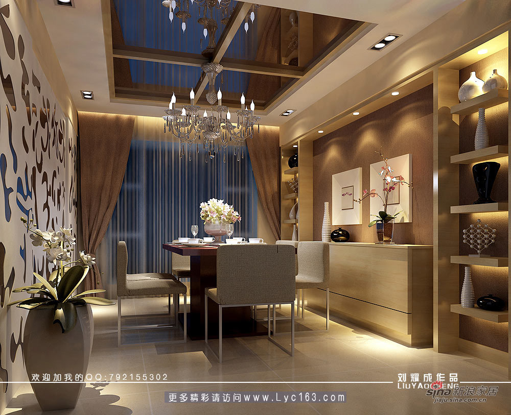 简约 四居 餐厅图片来自用户2739081033在空间升华91的分享
