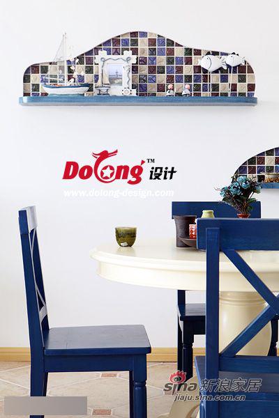 简约 三居 餐厅图片来自用户2737735823在110平实景地中海3居 酷夏的宜人清爽40的分享