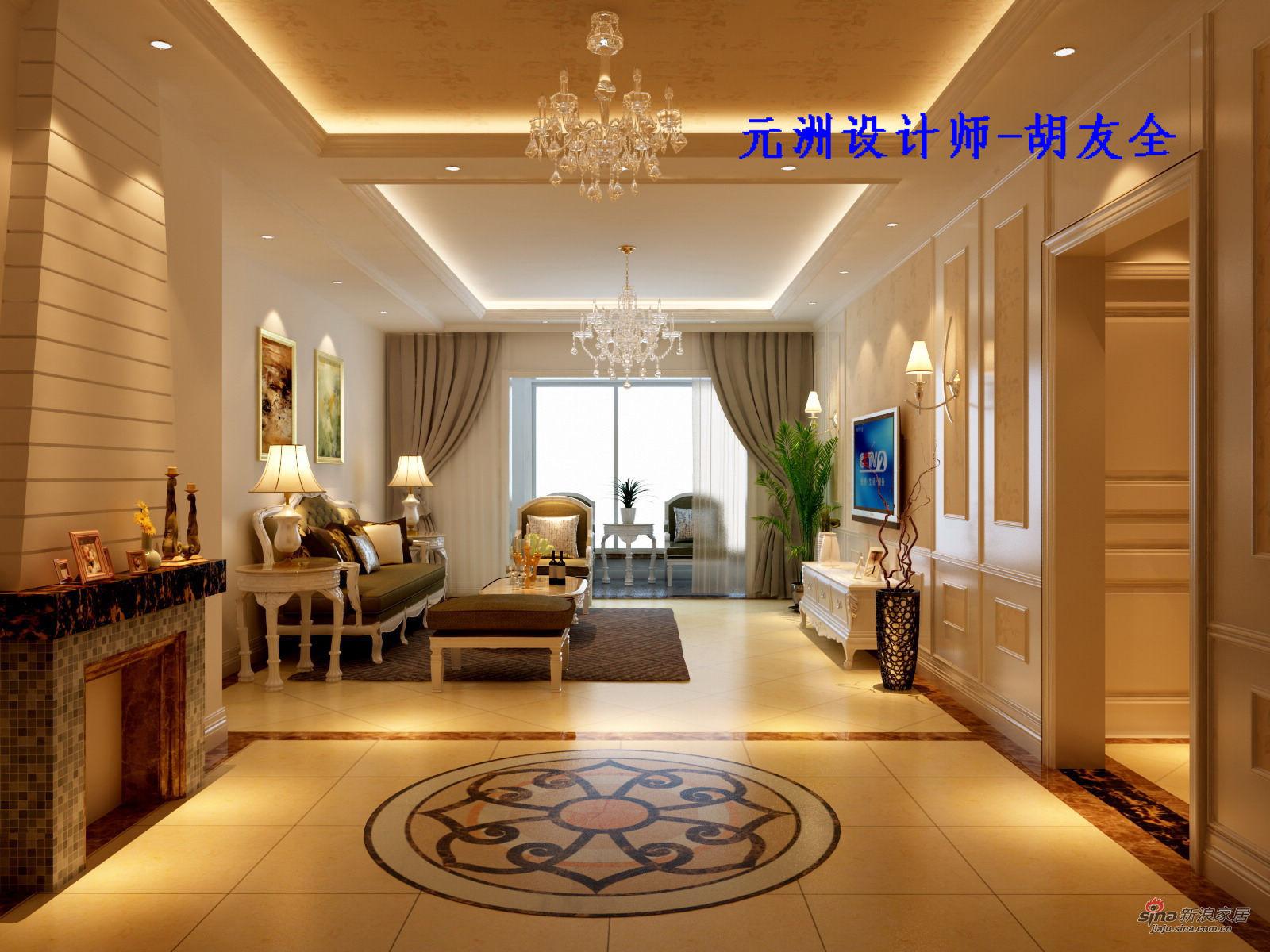 欧式 三居 客厅图片来自用户2757317061在嘎纳35号190平米简约欧式66的分享