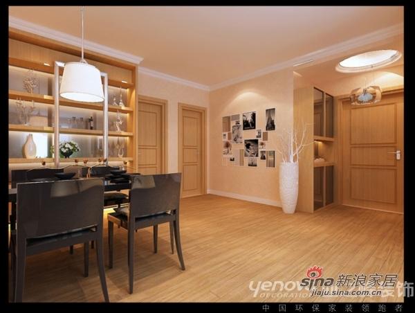 简约 三居 餐厅图片来自用户2739153147在120平米环保简约三口之家59的分享