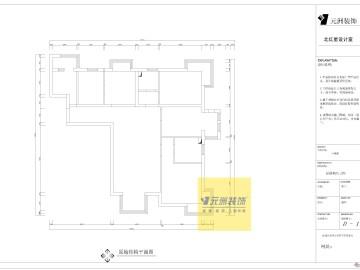 上林溪三居室135平简约风格装修案例63